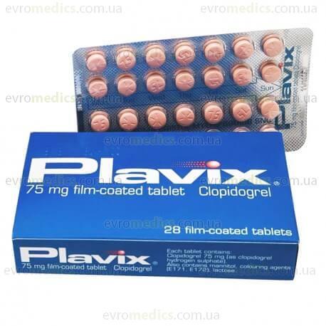 Плавикс 28 или 84 теблетки