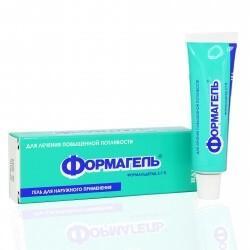 Формагель купить в Киеве и Украине