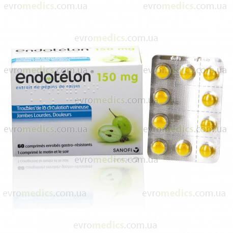 Эндотелон 60 таблеток по 150мг