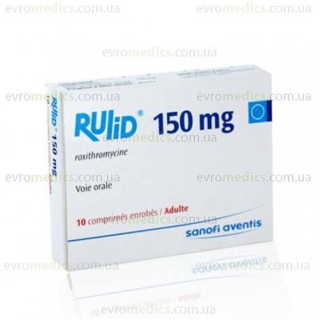 Рулид 10 таблеток по 150мг