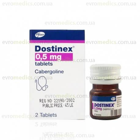 Достинекс таблетки 2 или 8шт